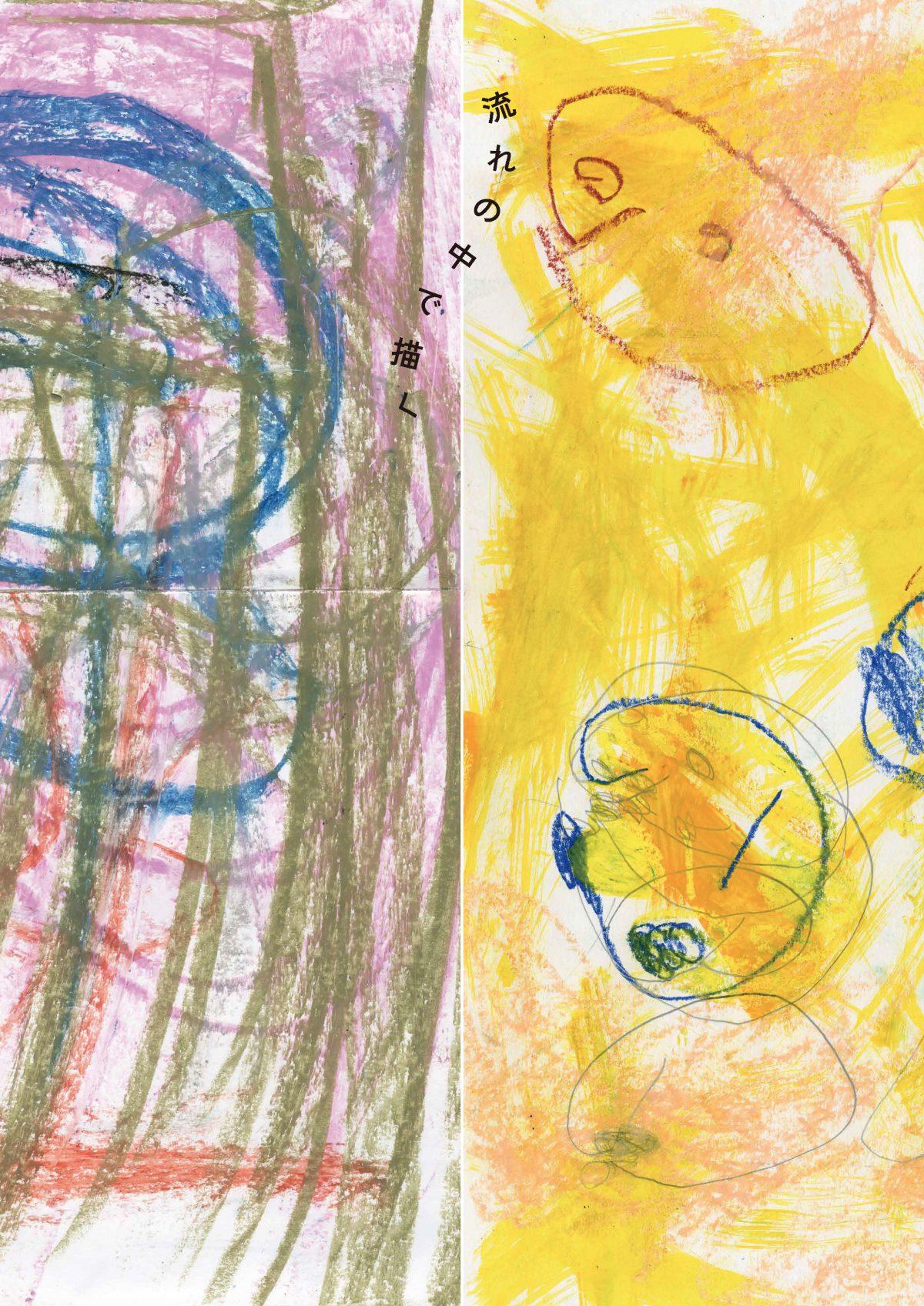 みずのきアーカイブのための展覧会中川直昭・牧野惠子 2017流れの中で描く 画像