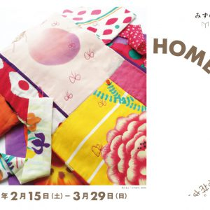 HOME PARTY 06 -蝶や花や- 画像